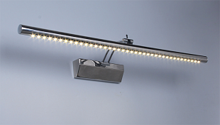 CAST Mirror 1 Led 5W